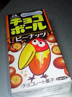 お菓子タイム(^O^)/