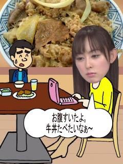 黄金伝説/ぐるナイ