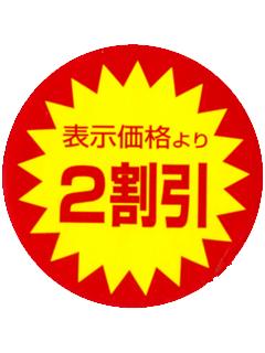 湯沢多喜子さん♀