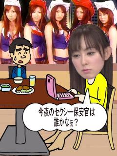 木口亜矢chan