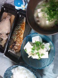 魚×3♪魚を食べると♪