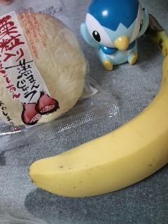 ♂バナナと栗♀