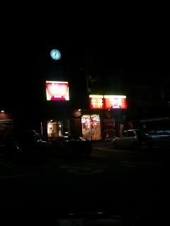 すき家の牛丼(>_<)
