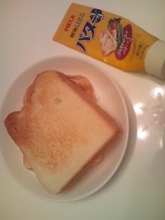 トーストの食べ方。