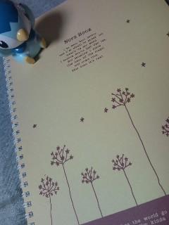 秘密のノート!