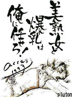 橋本京明(はしもときょうめい)