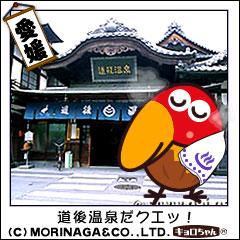 NHK大リーグ中継!