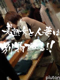 いきなり5万円貸して!?