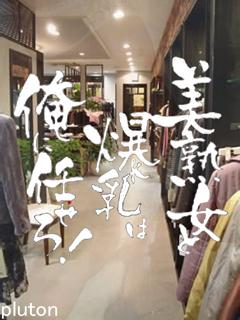 佐々木希VS江角マキコ