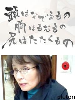 続・松田聖子