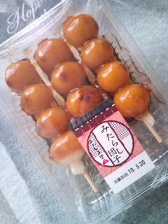 しくじった(>_<.)