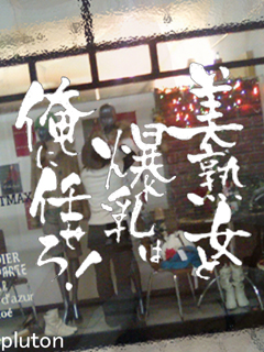 愛媛県は日曜日から梅雨入り予定。