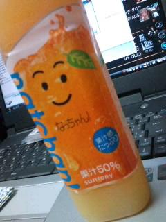 なっちゃんオレンジ果汁50%