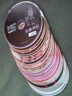 8月+アダ○トDVD=160本