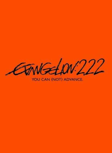EVANGELION:2.22
