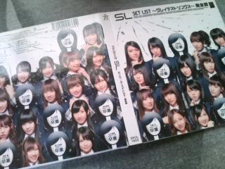 今日からAKB48デビュー♪