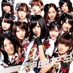 AKB48 神曲たち(BEST)