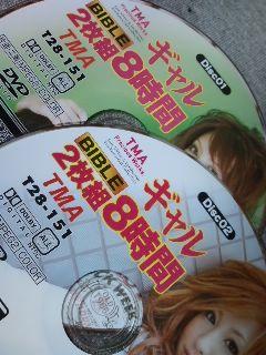 恋のから騒ぎ2010