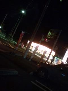 愛媛県新居浜市に着いたよ♪