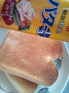 恋しくて…食パン♪