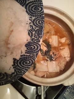 鍋も食べてしまった…