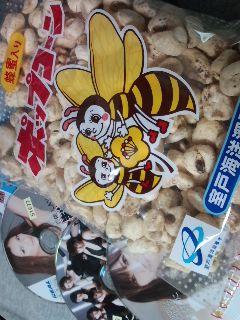 高知県のお菓子。