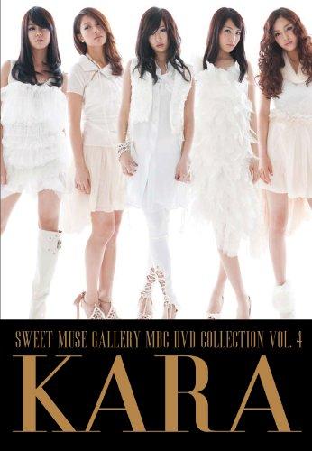 KARA 2010 vol.1