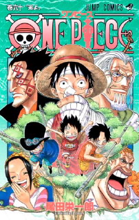 ONE☆PIECE(ワンピース)