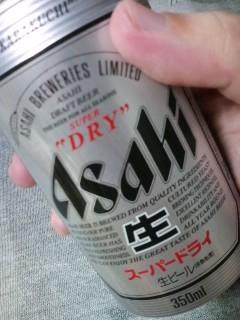 飲んでますか?!