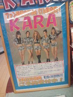 KARA BEST CLIPS/2月22発売予定?