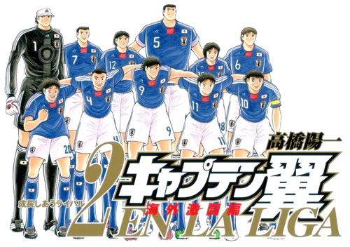 サッカーは日本が優勝で幕を閉じましたね♪