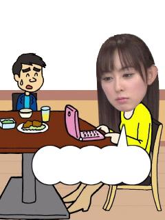 秋山莉奈の素敵にトラベり〜な!
