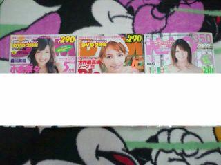 まだまだ読んでない雑誌たち。。。