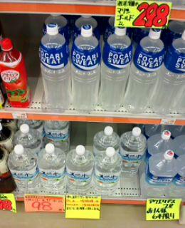 ペットボトルのお水。