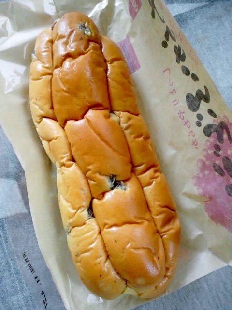 ぶどうパン。。。