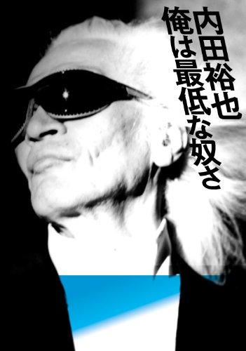 『Rock 'n' roll/ロックンロール』