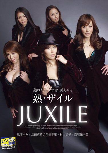 熟★ザイル/JUXILE