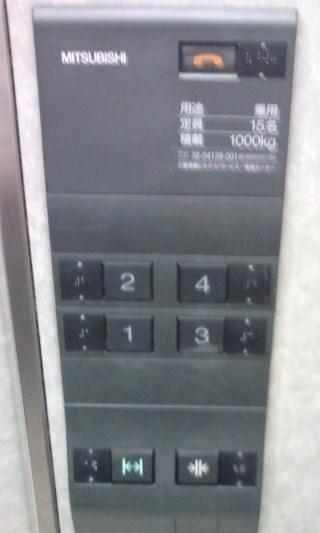 何階に行かれますか?