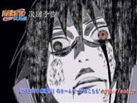 NARUTO疾風伝/第431話