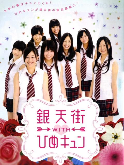 第3回AKB48選抜総選挙/明日締切!
