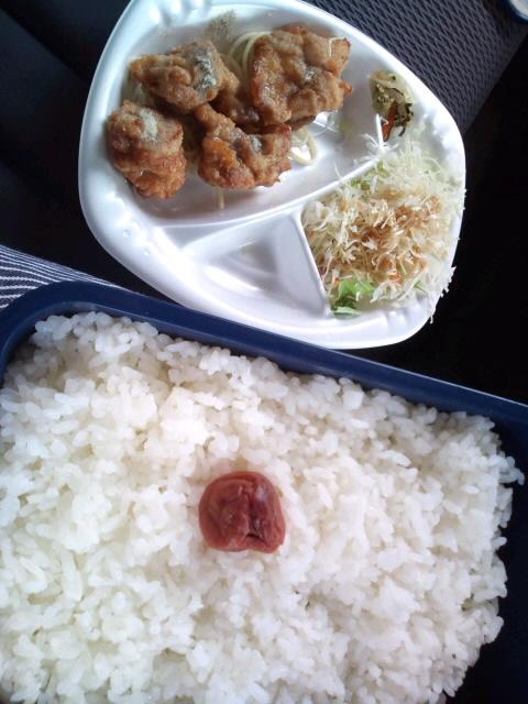 お昼だ!ピョン吉!