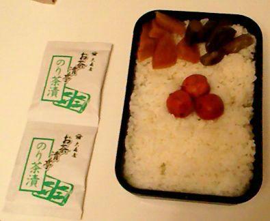 火曜日のお昼のお弁当作ってまちた!