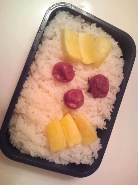 明日のお昼のお弁当!