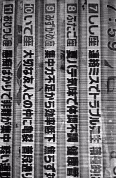 今日の占いカウントダウンハイパー!