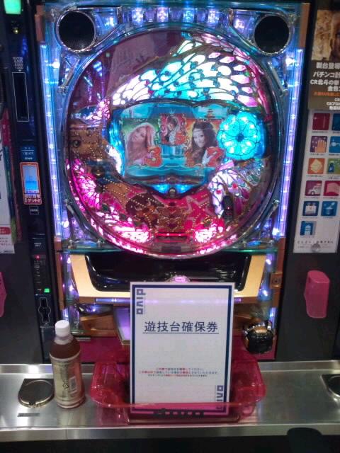 3万円の負け…悔しいよん!
