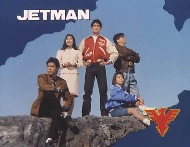海賊戦隊ゴーカイジャー/ジェットマン