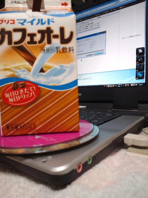 カフェオーレな朝Zzz...☆