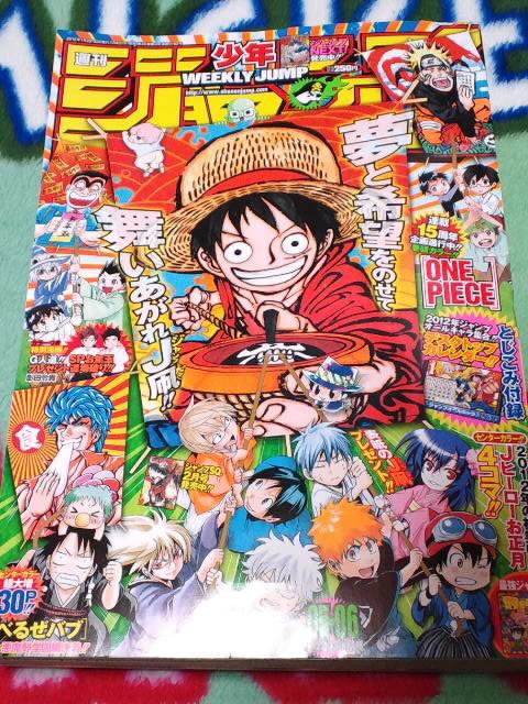 週刊少年ジャンプ05・06号