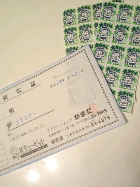 ☆花屋♪(;`皿´)