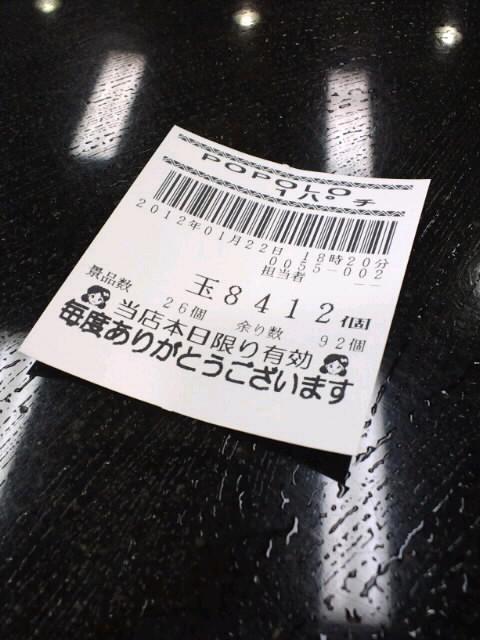 必殺仕事人/竜バージョン